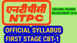 NTPC DIPLOMA TRAINEE RECRUITMENT 2018 || OFFICIAL DETAIL SYLLABUS ||