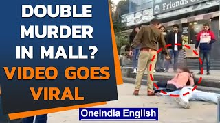 Cop kills couple in mall? Video goes viral: Fact check | Oneindia News