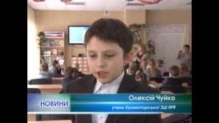 Вифлиемский огонь TV СКИФ
