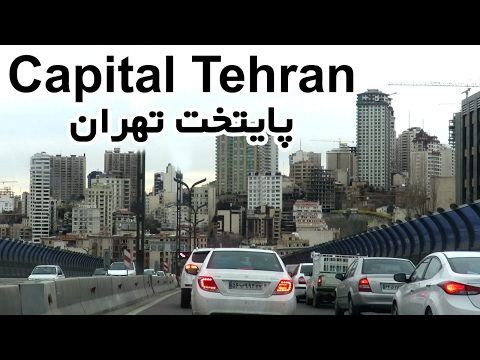 Capital Tehran  | Iran Vlog | پایتخت تهران