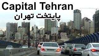 Capital Tehran | Iran Vlog | پایتخت تهران