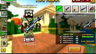 Обзор на мои оружия в игре Pixel gun 3d