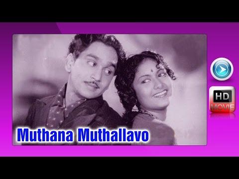 Muthana Muthallavo | Super Hit Tamil Movie