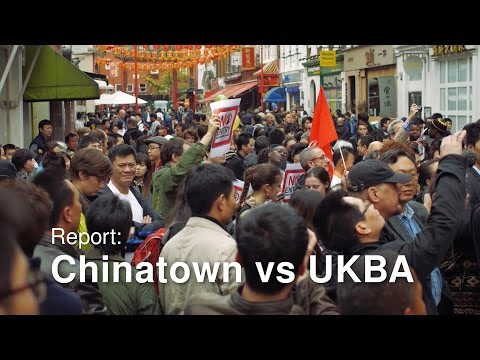 Chinatown Vs The UK Border Agency