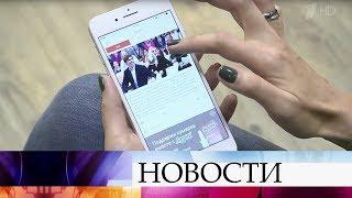 Первый канал запустил обновленное мобильное приложение «Голос».