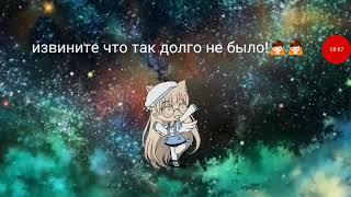 """СЕРИАЛ """"ИЗМЕНА""""(Gatha lify)"""