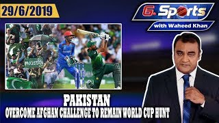 Pakistan Overcome Afghan Challenge To Remain WC Hunt | G Sports With Waheed Khan, 29th  June 2019