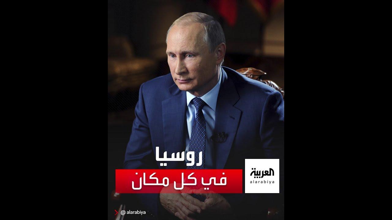 بالبراغماتية السياسية.. موسكو تتمدد وتنتشر فارضة قواعد اللعبة من أوكرانيا إلى بحر قزوين.  - نشر قبل 1 ساعة