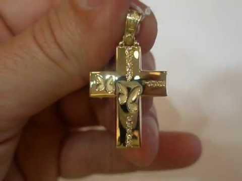 Χρυσός σταυρός Τριάντος (Μασίφ 1154)