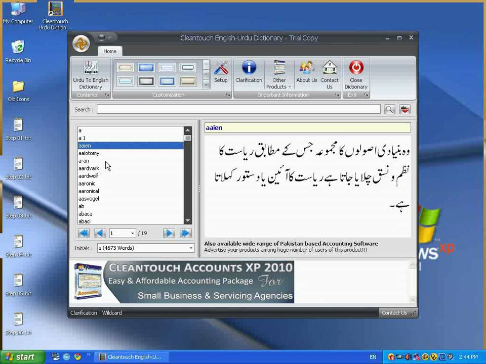 Download free cleantouch urdu dictionary international edition.