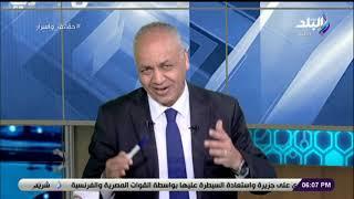 حقائق وأسرار- مصطفى بكرى: نواجه حرب صعبة وأحنا قدها..واللي شايف غير كدة مش تبعنا