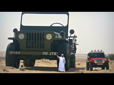 Арабский шейх, который строит трехэтажные машины