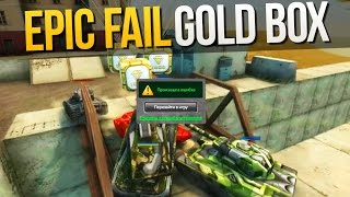 Танки Онлайн ЕПИК ФЕИЛ ГОЛД Tanki Online EPIC FAIL GOLD BOX №1