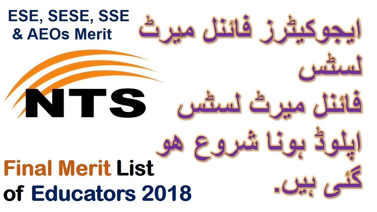 Final Merit List Of Educator 2018