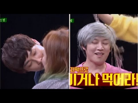 Aprendamos sobre hee chul dating