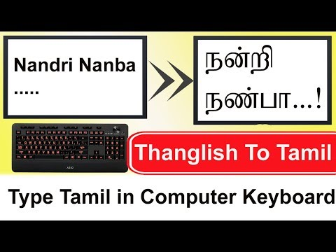 How To Type Tamil In Computer Keyboard | Thanglish To Tamil Typing Using Azhagi Software