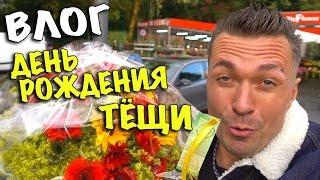 видео Букет цветов для тещи