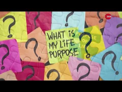 Subhash Chandra Show: What is the purpose of life?