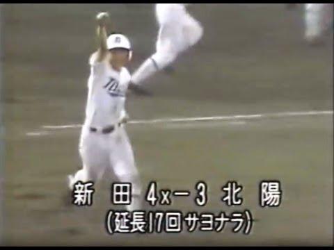 1990年選抜高校野球 決勝までの...