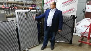 Изготовить радиатор на заказ