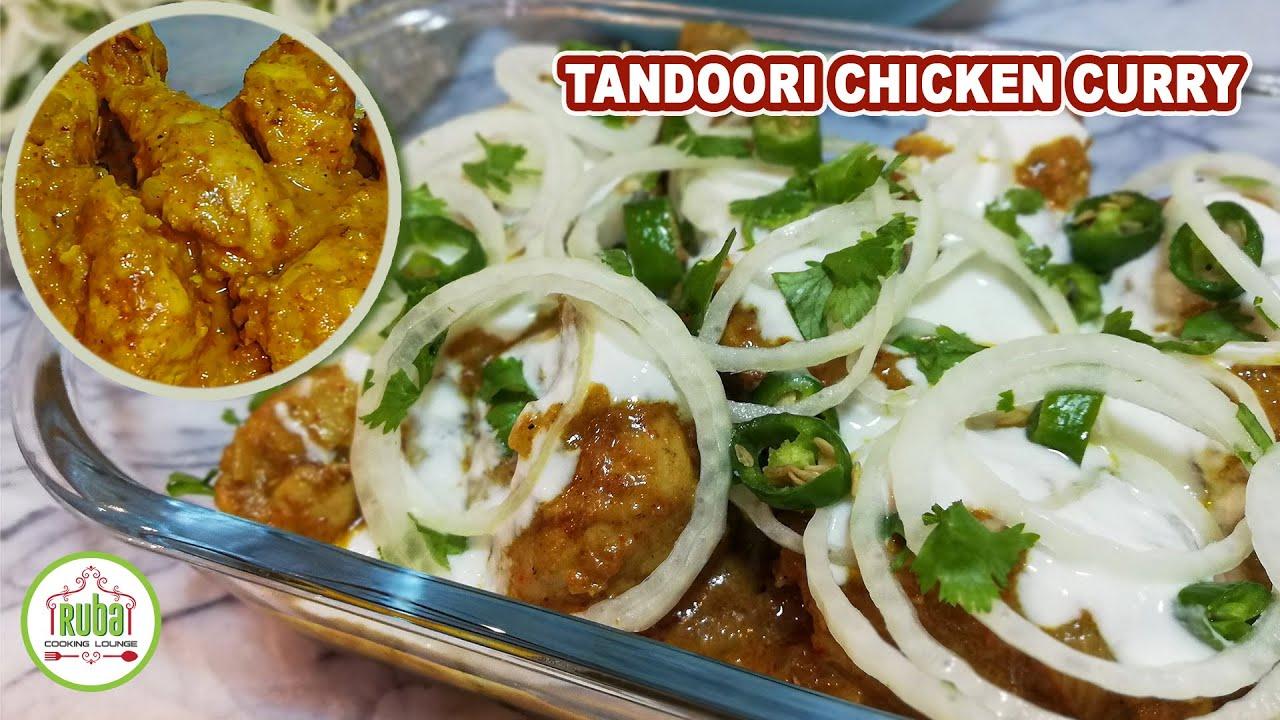 Tandoori Chicken Curry | Chicken Tandoori Curry