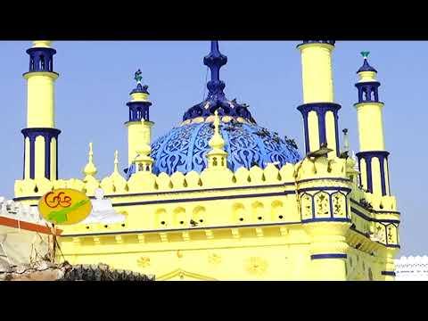 পি পর্যটন | Kadapa এর সৌন্দর্য | Ameenpur দরগাহ | দিন 1 thumbnail