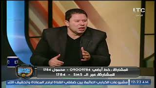 رضا عبد العال: لو