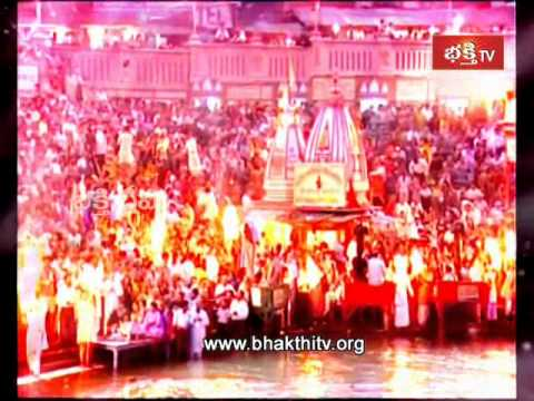 Ganga Harathi Special Promo - Bhakthi Tv