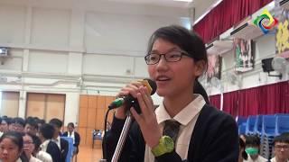 Publication Date: 2018-11-16 | Video Title: 2018-2019年度 學生會選舉