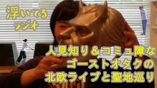 草野結実さん3 「そのとき、サッカー日本代表の気持ちになった…」 thumbnail
