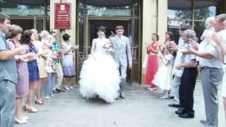 Окончание свадьбы