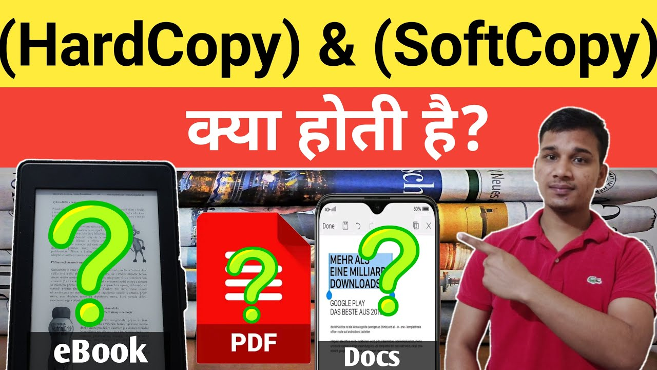 Download Hard copy And Soft copy क्या होती है? | What are Hard Copy And Soft Copy Documents