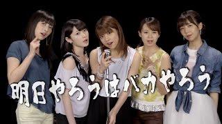 2016年10月26日発売のトリプルA面シングル「Dream Road~心が躍り出して...