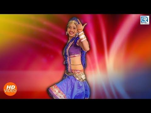 2019 Party Song: Rajasthani Hit Song - दारू बदनाम करती रीमिक्स | Chhoro Badnam Kar Gyo | Pinky Bhaat