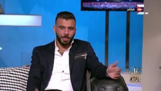 عماد متعب لـ كل يوم: مروان محسن وعمرو جمال وباسم مرسي أفضل مهاجمين في مصر