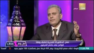 جامعة القاهرة تتقدم في التصنيف الامريكي للجامعات لمركز متقدم