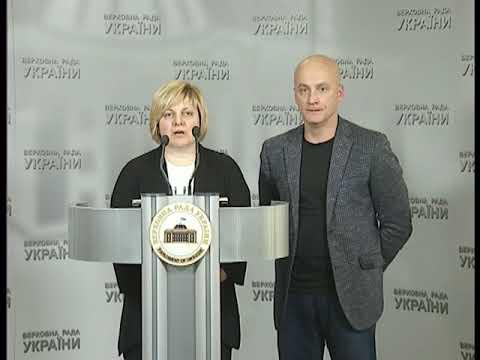 RadaTVchannel: Брифінг 18.09.18 Андрій Денисенко