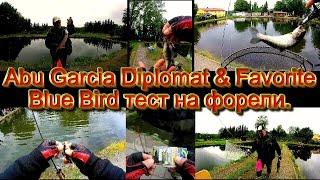 Тесты спиннингов ABU Garcia Diplomat Boron и FAVORITE Blue Bird com...