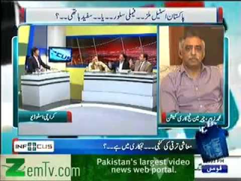 Infocus 26th January 2014 Pakistan Steel Mill  Bhali Zarori Ya Nijkari