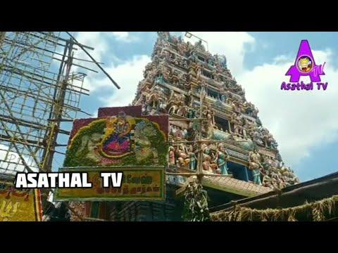 Download காரைக்குடி அருள்மிகு முத்துமாரியம்மன் கோவில்திருவிழா   Karaikudi Muthumariyaman Temple Festival 2020