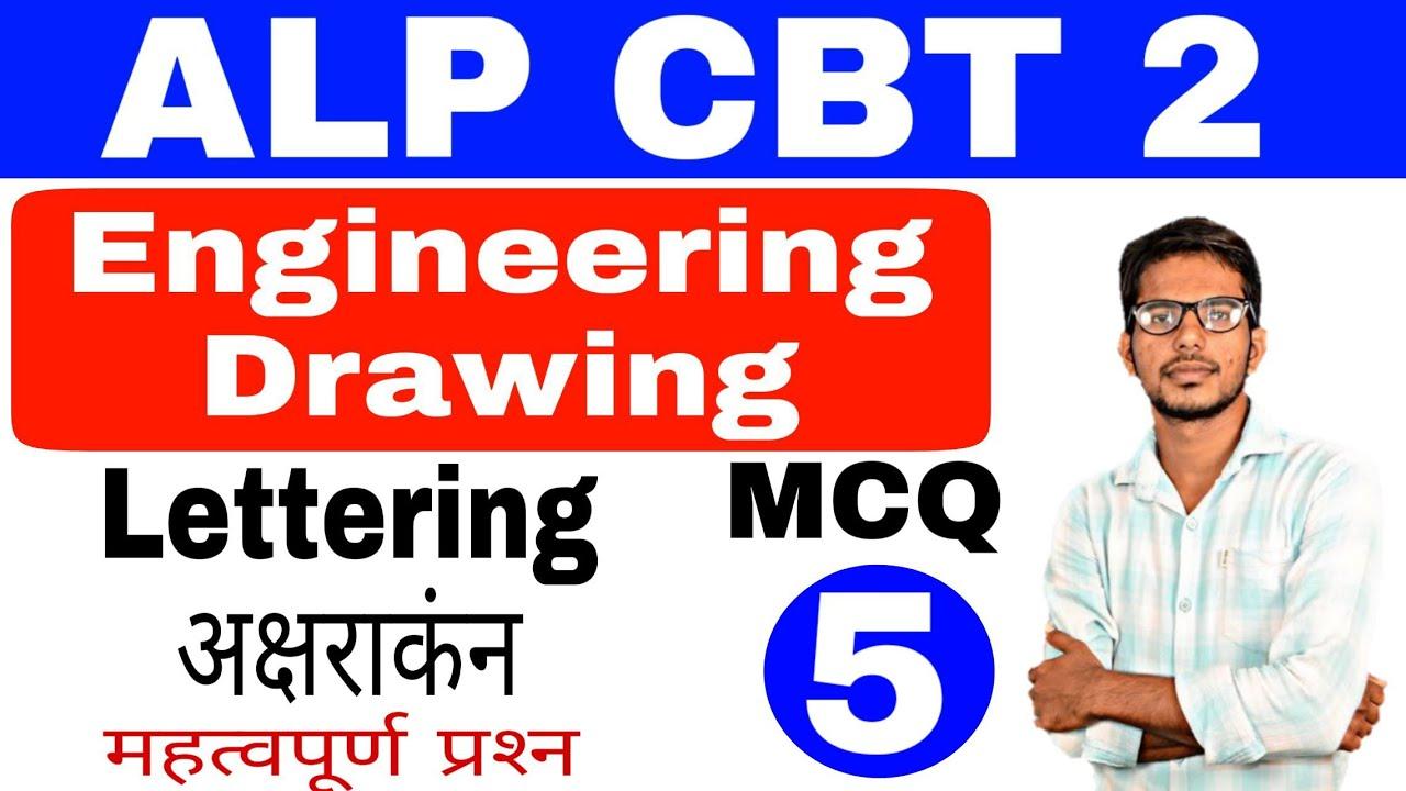 अक्षराकंन ALP CBT 2 Basic science and engineering