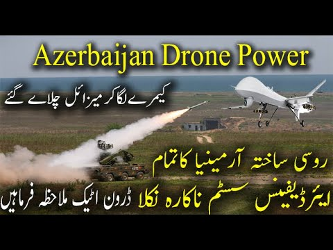 Armenian Air Defense System Failed Against Azerbaijan | Russian Air Defense System failed In Armenia