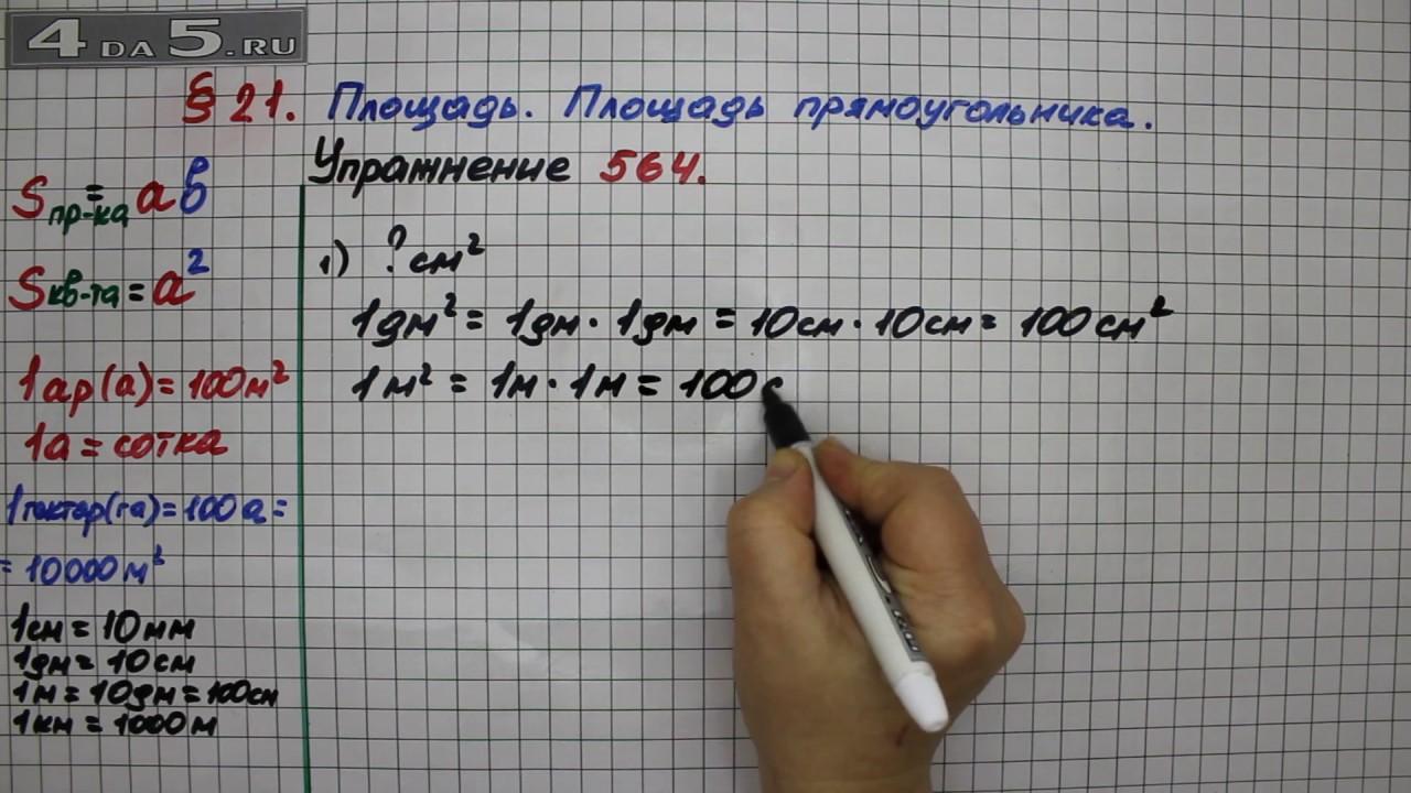 Геометрия решебник якир 9 класс полонский