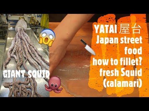 How to clean SQUID l CALAMARI ? - YATAI 屋台 Japanese street food