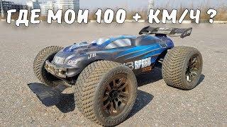 Скажений JLB Racing J3SPEED ... Де 100 + км/год?