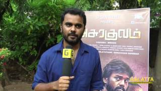 Asurakulam Team Shares about the film