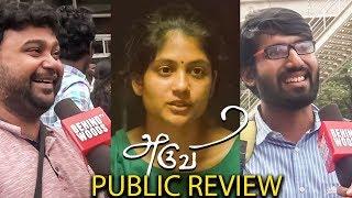 Aruvi Public Review | DC 139