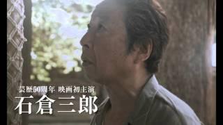 映画『つむぐもの』3月19日(土)より、有楽町スバル座ほか全国順次ロード...