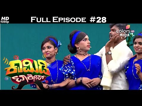 Comedy Talkies - 11th February 2018 - ಕಾಮಿಡಿ ಟಾಕೀಸ್ - Full Episode