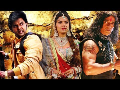 Yodhha - Pawan Singh - Ravi Kishan - Bhojpuri Full Movie 2017 new thumbnail
